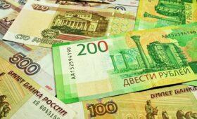 Эксперт оценил потери от COVID-19 на балансах банков к середине 2021 года — ПРАЙМ, 07.10.2020