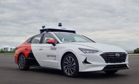 Калининградский «Автотор» начал выпуск Hyundai Sonata по полному циклу — ПРАЙМ, 07.10.2020