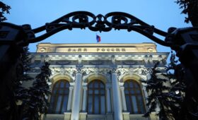 Эксперты оценили риски «антиотмывочной» инициативы Банка России — ПРАЙМ, 27.11.2020
