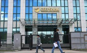 Сбербанк назвал популярные у россиян способы сбережения денег — ПРАЙМ, 30.11.2020