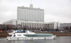 Мишустин запустил в работу ускоритель тяжелых ионов в Дубне — ПРАЙМ, 20.11.2020