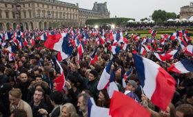 ВВП Франции в третьем квартале вырос лучше прогноза — ПРАЙМ, 27.11.2020
