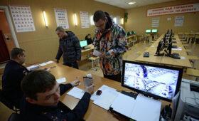 МВД составило список навыков вождения для кандидатов на получение прав — ПРАЙМ, 30.11.2020