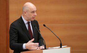 Силуанов попросил регионы быстрее «выпускать деньги в экономику»