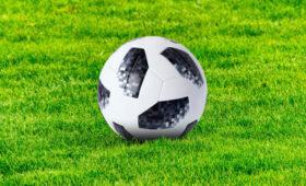 Игрок «Милана» забил самый быстрый гол в истории Серии А