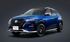 Обогнавший конкурентов на родине кросс Nissan Kicks обрёл топ-версию со своим дизайном