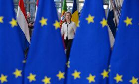 Евростат улучшил оценку падения ВВП ЕС в третьем квартале — ПРАЙМ, 08.12.2020