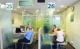 Российские банки пока не готовы снижать ставки по ипотеке — ПРАЙМ, 05.12.2020