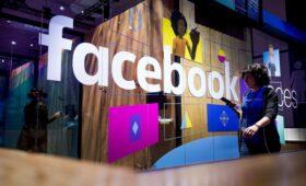 Facebook назвала «пересмотром истории» иск о продаже WhatsApp и Instagram