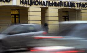 «Траст» прокомментировал переговоры о продаже части акций ВТБ — ПРАЙМ, 04.12.2020