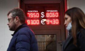 Большинство малых предприятий оказались зависимыми от курса рубля