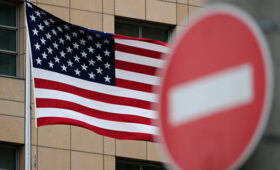 США ввели экспортные ограничения против 41 российской компании — ПРАЙМ, 21.12.2020