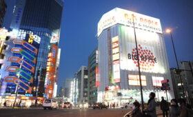 Годовая дефляция в Японии в ноябре ожидаемо составила 0,9% — ПРАЙМ, 18.12.2020
