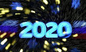 Журнал Time назвал 2020 год «худшим годом в истории» — ПРАЙМ, 05.12.2020