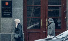Казначейство вернуло банкам рекордные октябрьские госзаймы