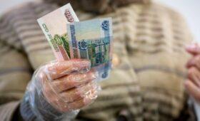 Доля готовых к серой зарплате россиян достигла уровней начала пандемии
