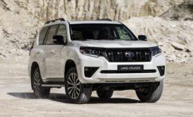 Бронирование поможет сэкономить: Toyota предлагает Land Cruiser Prado на выгодных условиях
