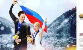 Они вернулись: Тарасова и Морозов победили в парном катании вместе с Димашем