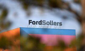 Завод «Соллерс Форд» уходит в отпуск до 11 января — ПРАЙМ, 26.12.2020