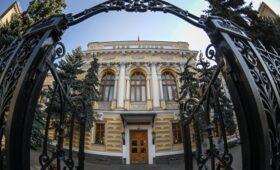 ЦБ предлагает упростить для клиентов смену обслуживающего банка — ПРАЙМ, 29.12.2020