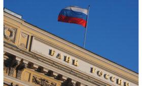 Исследование: Активы большинства российских банков выросли за 10 месяцев — ПРАЙМ, 18.12.2020