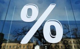 Чистая прибыль банков России в ноябре снизилась на 12,4% — ПРАЙМ, 21.12.2020