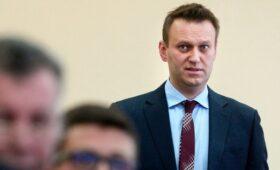Госдеп заявил о причастности ФСБ к отравлению Навального