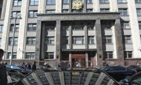 Иноагентам предложили давать 5 лет тюрьмы за сбор чувствительных данных