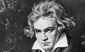 Тест: угадайте, является ли факт о Бетховене правдой?
