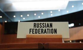 Мишустин призвал исключить попытки ряда стран обойти нормы ВТО — ПРАЙМ, 30.11.2020