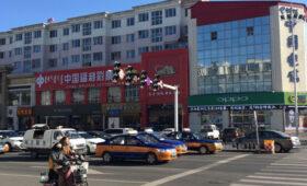 В Китае начались испытания беспилотных такси без страхующего водителя