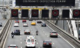 BlaBlaCar вводит комиссию за онлайн-бронирование поездок — ПРАЙМ, 08.12.2020