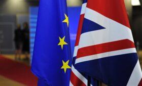 Евросоюз намерен ратифицировать соглашение с Британией в марте 2021 года — ПРАЙМ, 28.12.2020