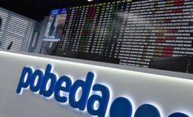 «Победа» отменила более 100 рейсов из-за ввода новой системы полетов
