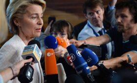 Еврокомиссия предложила рассмотреть идею временного бюджета ЕС — ПРАЙМ, 02.12.2020