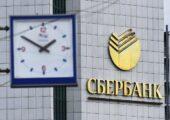 Сбербанк рассказал, когда россияне начнут возвращать валюту на вклады — ПРАЙМ, 23.12.2020