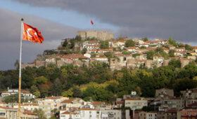 Центробанк Турции повысил ключевую ставку до 17% — ПРАЙМ, 24.12.2020