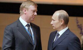 Чубайс заявил, что стратегия России — это провал
