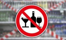 Сокращение продажи алкоголя в два раза к 2030 году: для чего это делается?
