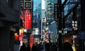 Южная Корея продлила действие строгих антивирусных мер в столице — ПРАЙМ, 02.01.2021