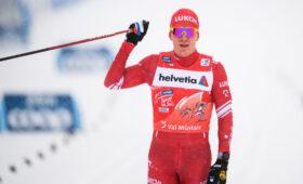 Большунов первым пробежал 15 километров классическим стилем на «Тур де Ски»