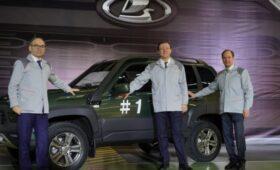 На АвтоВАЗе началось производство обновленной Lada Niva
