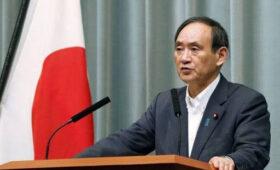 Япония намерена развивать отношения с Россией