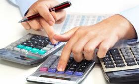 Ресурсы банков Московского региона в ноябре увеличились на 1,4% — ПРАЙМ, 30.12.2020