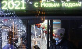 Как изменятся налоговые платежи россиян с 2021 года