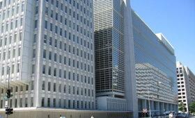 Всемирный банк ухудшил прогноз по росту мировой экономики в 2021 году — ПРАЙМ, 05.01.2021