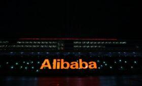Эксперт рассказал о возможном компромиссе Alibaba с китайскими властями — ПРАЙМ, 20.01.2021