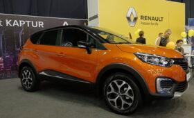 В Renault оценили рост цен на машины в России в 2020 году — ПРАЙМ, 20.01.2021