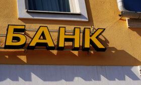Банки могут получить доступ к данным о покупках россиян — ПРАЙМ, 20.01.2021