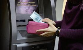 Эксперты рассказали, как мошенники могут украсть деньги через банкоматы — ПРАЙМ, 28.01.2021
